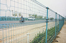 Safety Fence 2